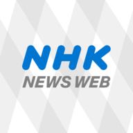 新型 コロナ ウイルス 最新 ニュース 新潟 県